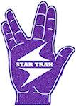 16.5 inch Trek Hand